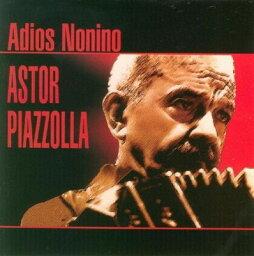 送料無料【中古】King of Bandoneon [Audio CD] Piazzolla, Astor
