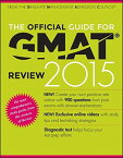 送料無料【中古】The Official Guide for GMAT Review 2015 with Online Question Bank and Exclusive Video [Paperback] GMAC (Graduate Management Admission Council)