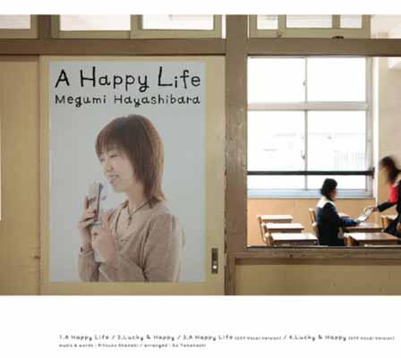 USED【送料無料】A Happy Life [Audio CD] 林原めぐみ; たかはしごう and 岡崎律子