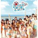 送料無料【中古】ポニーテールとシュシュ(劇場盤) [Audio CD] AKB48