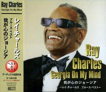 送料無料【中古】レイ・チャールズ ベスト&ベスト [Audio CD]