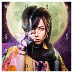 USED【送料無料】MURASAKI [Audio CD] 蒼井翔太; RUCCA; 藤田淳平(Elements Garden) and 藤間仁(Elements Garden)
