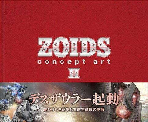 本・雑誌・コミック, その他 ZOIDS concept art JP Oversized and