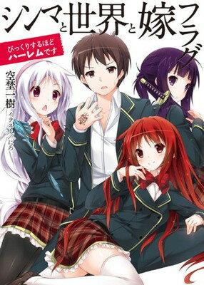 本・雑誌・コミック, その他  (HJ) Paperback Bunko and