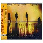 USED【送料無料】ダウン・オン・ジ・アップサイド [Audio CD] サウンドガーデン
