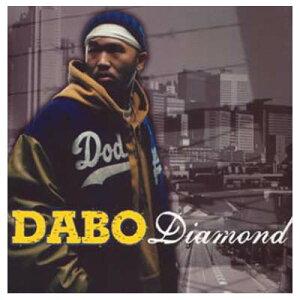 USED【送料無料】DIAMOND [Audio CD] DABO; RYUZO; DJ HAZIME; CHOZEN LEE and 般若