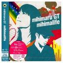 USED【送料無料】mihimalife (初回限定盤)(DVD付) [Audio CD] mihimaru GT and 古坂大魔王