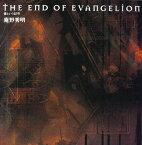 送料無料【中古】THE END OF EVANGELION—僕という記号