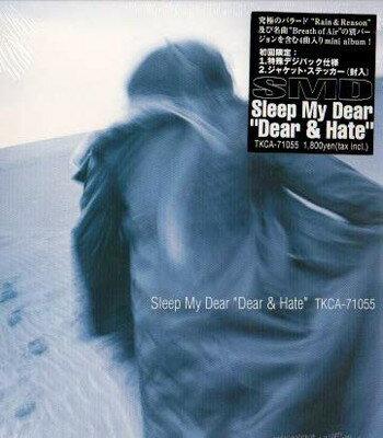 CD・DVD, その他 DearHate Audio CD Sleep My Dear; KoHey and
