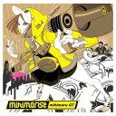 USED【送料無料】mihimarise(初回限定盤)(DVD付) [Audio CD] mihimaru GT; 古坂大魔王 and 九州男