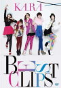 USED【送料無料】KARA BEST CLIPS [DVD] [DVD]
