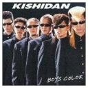 USED【送料無料】Boy's Color (CCCD) [Audio CD] 氣志團; 綾小路翔 and 星グランマニエ
