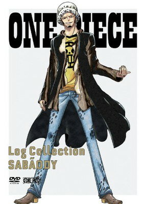 DVD, その他 ONE PIECE Log Collection SABAODY DVD