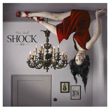 送料無料【中古】SHOCK-運命-(初回生産限定盤)(DVD付) [Audio CD] 黒木メイサ