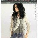 USED【送料無料】サクラ色 (通常盤) [Audio CD] アンジェラ・アキ; 亀田誠治 and 河野伸