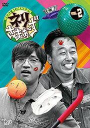 送料無料【中古】ネリさまぁ~ず Vol.2 [DVD]