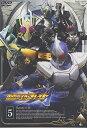 送料無料【中古】仮面ライダー剣 (ブレイド)VOL.5 [DVD]