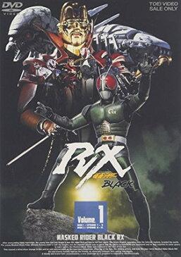 送料無料【中古】仮面ライダーBLACK RX VOL.1【DVD】