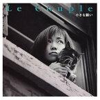 USED【送料無料】小さな願い [Audio CD] Le Couple; 坂元裕二; 水野幸代 and 藤田恵美