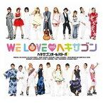 USED【送料無料】WE LOVE ヘキサゴン 2009 スタンダード エディション [Audio CD] ヘキサゴンオールスターズ