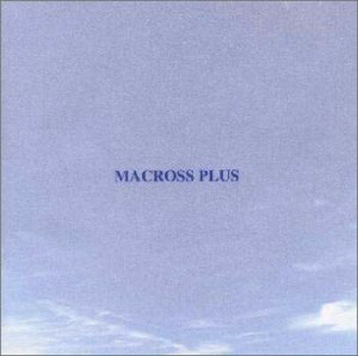 CD・DVD, その他 MACROSS PLUS ORIGINAL SOUNDTRACK PLUS - for fans only