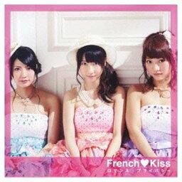 USED【送料無料】ロマンス・プライバシー タイプC初回盤 [Audio CD] フレンチ・キス