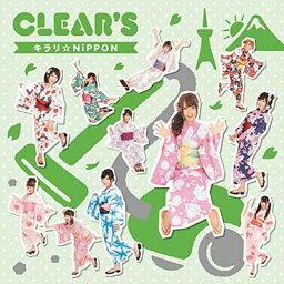 送料無料【中古】キラリ☆NiPPON(通常盤)(選抜メンバー1位メインジャケ) [Audio CD] CLEAR'S