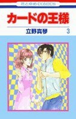 コミック, その他  3 (COMICS)