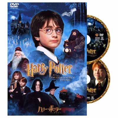 USED【送料無料】ハリー・ポッターと賢者の石 特別版 [DVD] [DVD]
