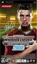 USED【送料無料】ワールドサッカーウイニングイレブン ユビキタスエヴォリューション 2008 - PSP [video game]
