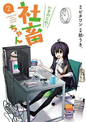 コミック, その他 USED! (2) (NEXT) Comic and