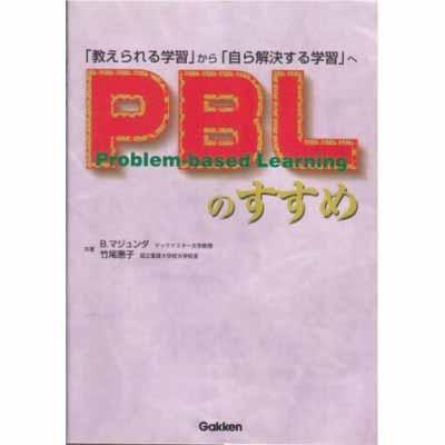 本・雑誌・コミック, その他 USEDPBL B. and ,
