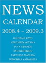 USED【送料無料】NEWS(2008-2009)カレンダー(卓上) [Calendar]の商品画像