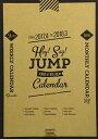 USED【送料無料】Hey! Say! JUMP 2017.4-2018.3 オフィシャルカレンダー (講談社カレンダー) 講談社の商品画像