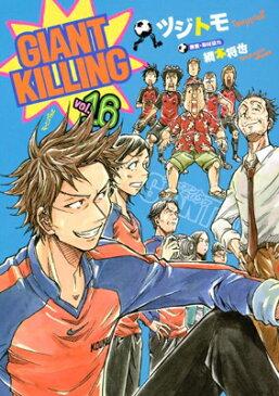 USED【送料無料】GIANT KILLING(16) (モーニング KC) [Comic] ツジトモ and 綱本 将也