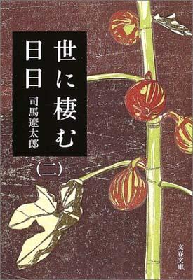 本・雑誌・コミック, その他  (2) ()