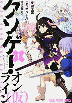 コミック, その他 () 1 () Comic ; and