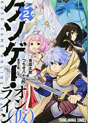 コミック, その他 USED() 2 () Comic ; and
