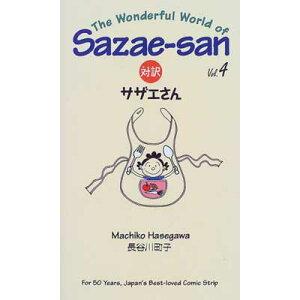 GEBRAUCHT [Kostenloser Versand] Sazae-san (4) (zweisprachige Comics) (zweisprachige Kodansha-Comics) Machiko, Hasegawa; Jules Young und Dominic Young