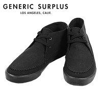 GENERIC_SURPLUS_APACHE_M21AP01
