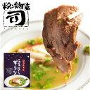 牛タン焼専門店 司 つかさ ほろほろ牛タン 350g 仙台 牛タン 牛たん - BOOMJAPAN