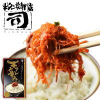牛タン司仙台地元の大人気店牛タン辛み80g公式通販お取り寄せお中元ギフトにも