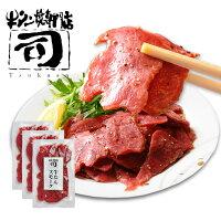 牛タン司仙台地元の大人気店スモーク珍味おつまみ3個セット