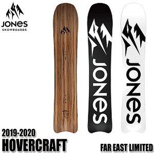 予約商品 19-20 ジョーンズ ホバークラフト リミテッド JONES HOVERCRAFT FAR EAST LIMITED メンズ スノーボード 板 スノボ 板 パウダーボード 日本正規品