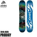 予約商品19-20ジョーンズプロディジーJONESPRODIGYスノーボードスノボ板キッズジュニア子供用2020