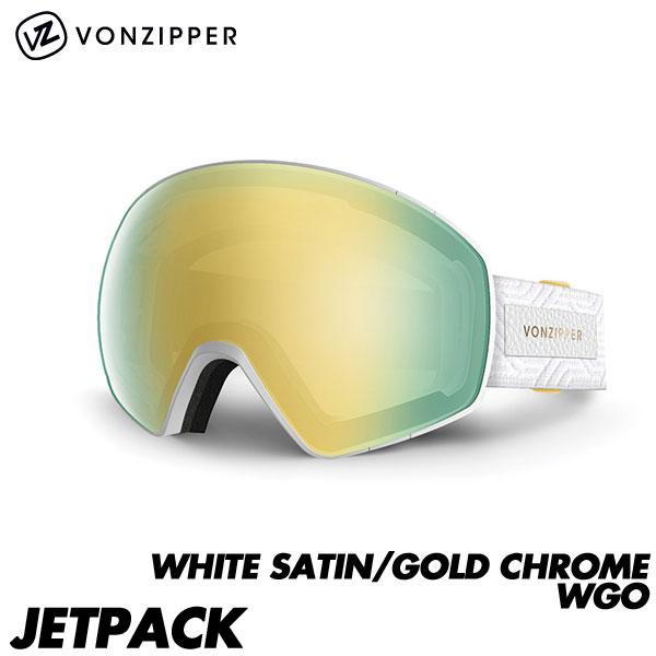 17-18 ボンジッパー ゴーグル ジェットパック ジャパンフィット VONZIPPER JETPACK WHITE SATIN/GOLD CHROME WGO 2018 国内正規品 AH21M-707