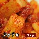 【一部地域送料無料】【業務用】【野菜キムチ】カクテキ(大根キムチ)3kg【RCP】【送料無料