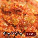 稀少珍味!チャンジャ120g10P02Aug11【駅伝_関東】Ekiden10P07Sep11