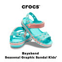 【30%OFF SALE!!】Bayaband Sandal Seasonal Graphic Sandal Kids'【バヤバンド サンダル シーズナル グラフィック サンダル キッズ 】◉クロックス正規取扱店なのでご安心ください◉の商品画像