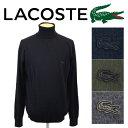 スーパーセール 正規取扱店 LACOSTE (ラコステ) AH299E Sweaters マシンウォッシャブル セーター 長袖 全4色 LC084